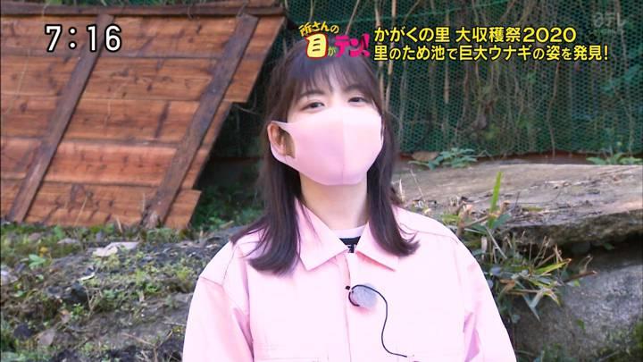 2020年12月06日佐藤真知子の画像01枚目