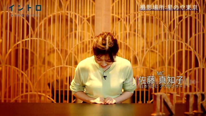 2020年12月14日佐藤真知子の画像02枚目
