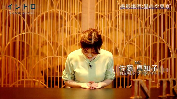2020年12月17日佐藤真知子の画像02枚目