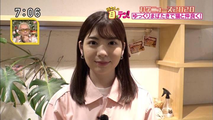 2020年12月20日佐藤真知子の画像04枚目