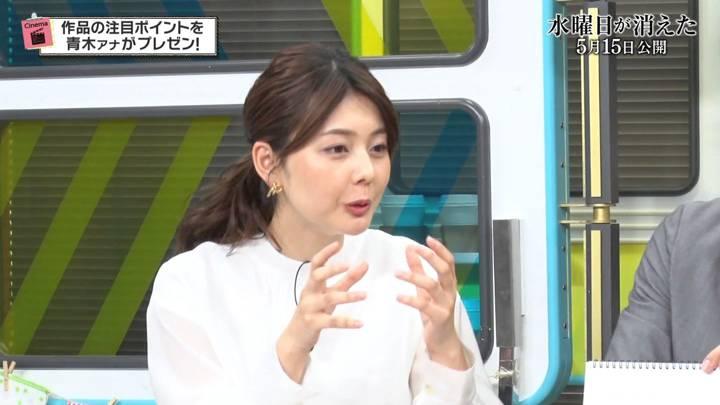2020年04月10日佐藤梨那の画像01枚目