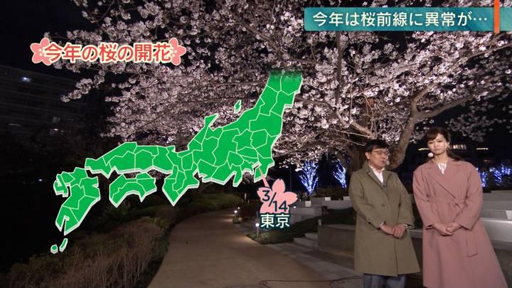 2020年03月23日下村彩里の画像03枚目