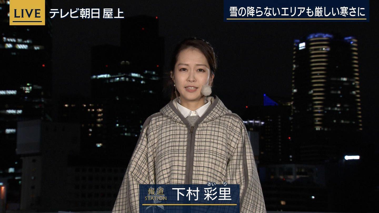 朝日 下村 彩里 テレビ