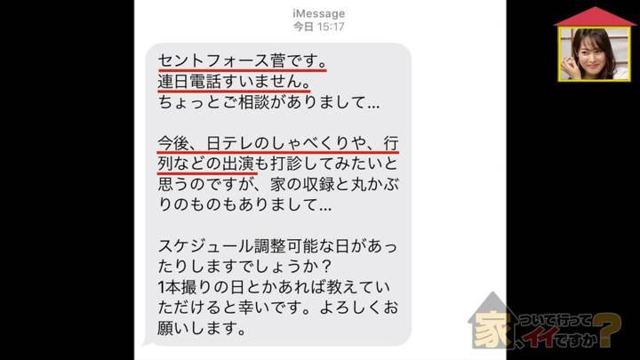 2020年03月18日鷲見玲奈の画像93枚目