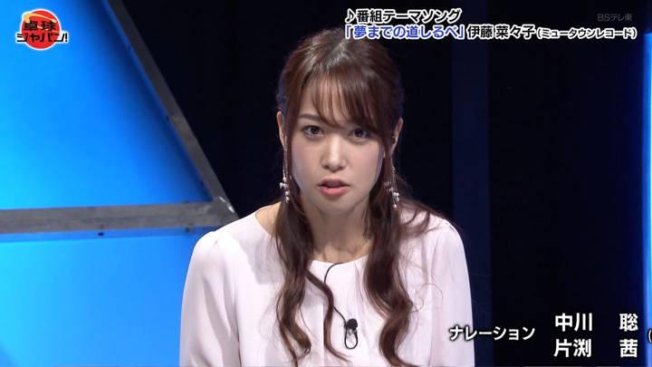 2020年03月28日鷲見玲奈の画像09枚目
