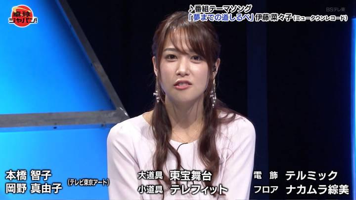 2020年03月28日鷲見玲奈の画像10枚目