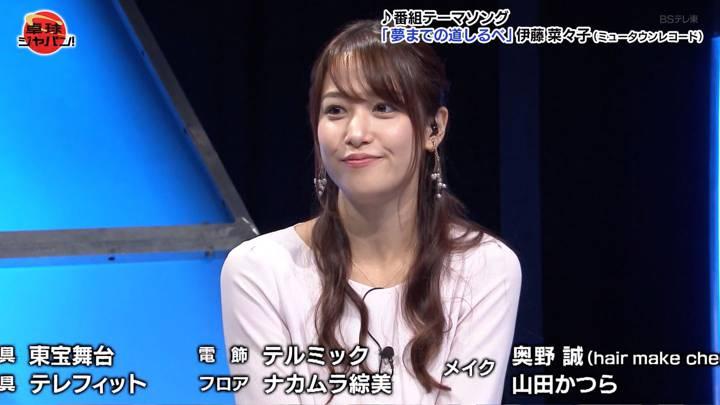 2020年03月28日鷲見玲奈の画像11枚目