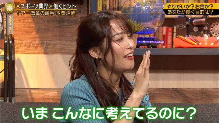 2020年03月28日鷲見玲奈の画像21枚目