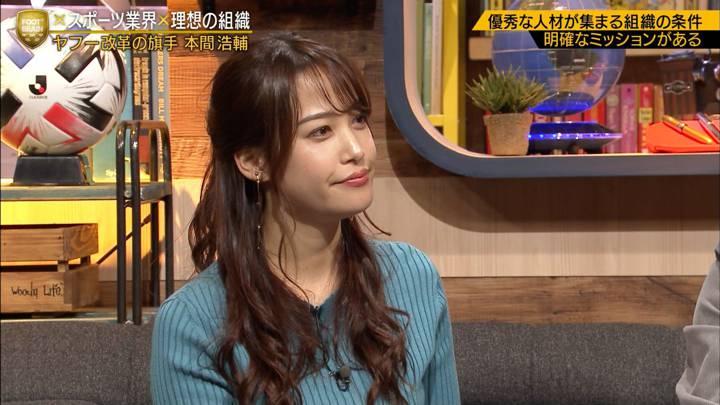 2020年03月28日鷲見玲奈の画像26枚目
