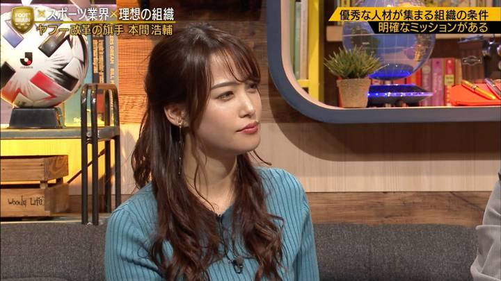 2020年03月28日鷲見玲奈の画像27枚目