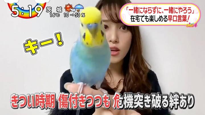 2020年04月24日鷲見玲奈の画像03枚目
