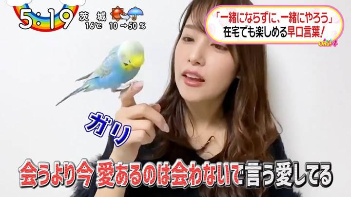 2020年04月24日鷲見玲奈の画像04枚目