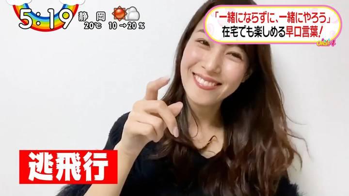 2020年04月24日鷲見玲奈の画像06枚目
