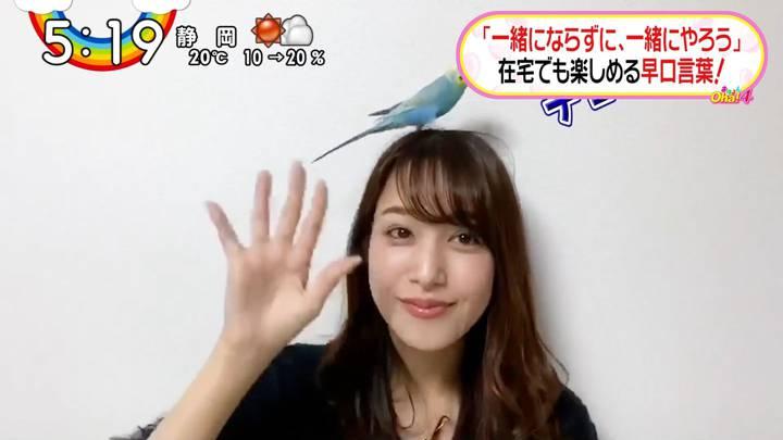 2020年04月24日鷲見玲奈の画像07枚目