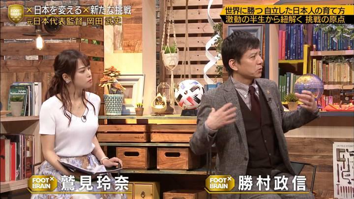 2020年05月09日鷲見玲奈の画像01枚目