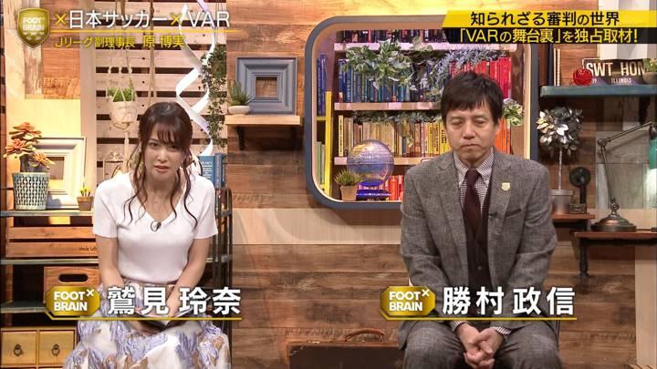 2020年05月23日鷲見玲奈の画像03枚目