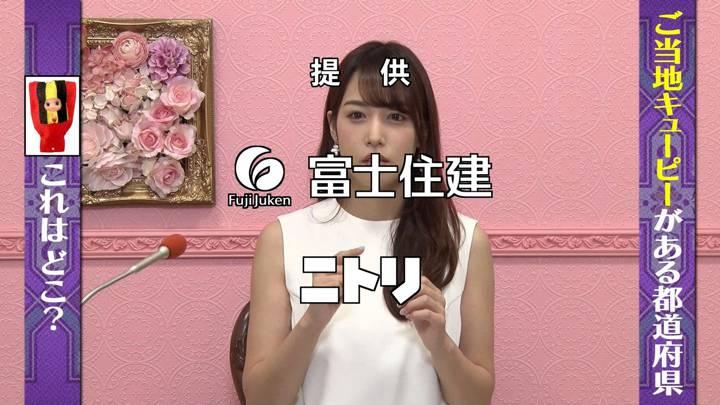 2020年05月26日鷲見玲奈の画像12枚目