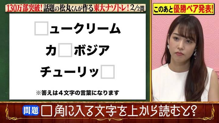 2020年05月26日鷲見玲奈の画像28枚目