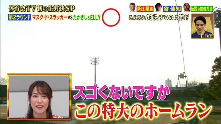 2020年06月06日鷲見玲奈の画像16枚目