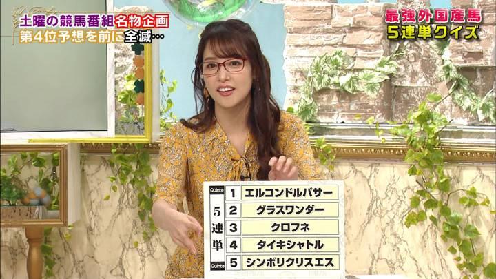 2020年06月20日鷲見玲奈の画像09枚目