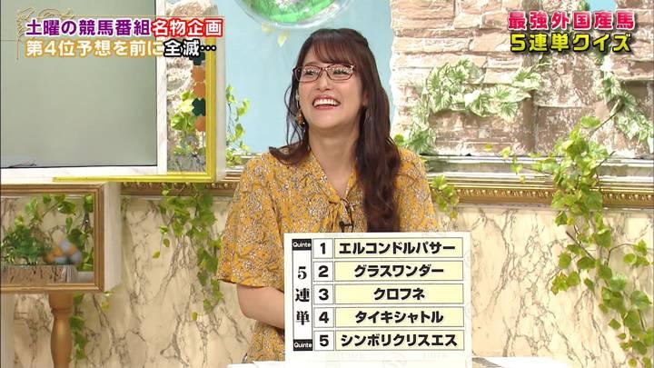 2020年06月20日鷲見玲奈の画像10枚目