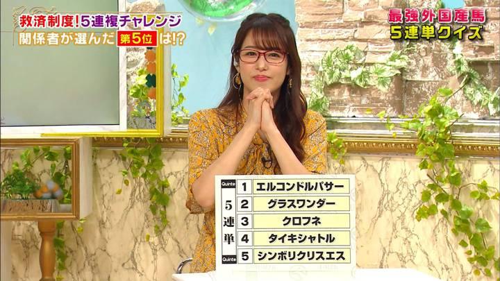 2020年06月20日鷲見玲奈の画像14枚目