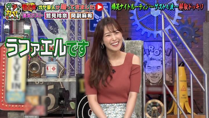 2020年06月30日鷲見玲奈の画像01枚目