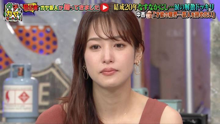 2020年06月30日鷲見玲奈の画像02枚目