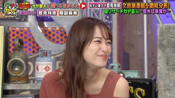 2020年06月30日鷲見玲奈の画像19枚目