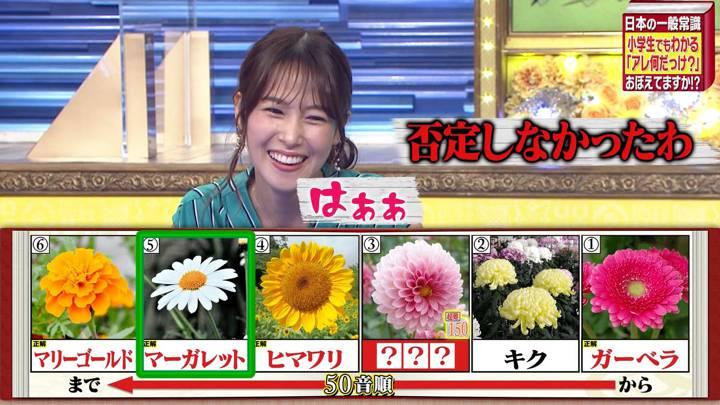 2020年07月14日鷲見玲奈の画像03枚目