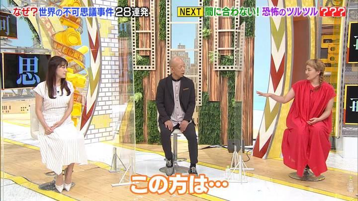 2020年07月23日鷲見玲奈の画像02枚目