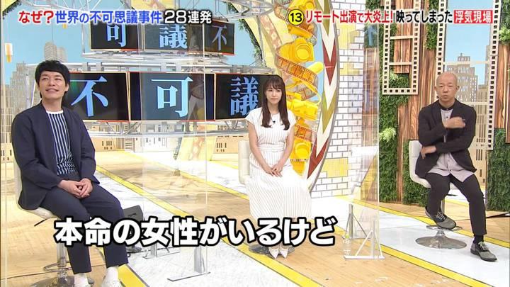 2020年07月23日鷲見玲奈の画像19枚目