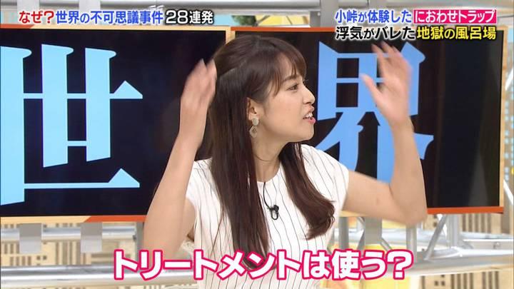 2020年07月23日鷲見玲奈の画像23枚目