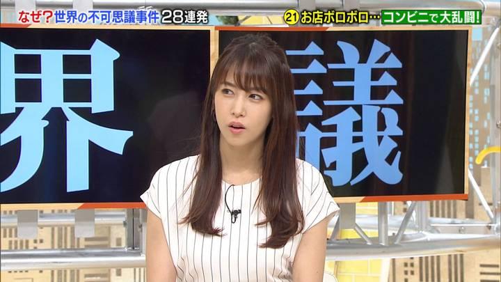 2020年07月23日鷲見玲奈の画像24枚目