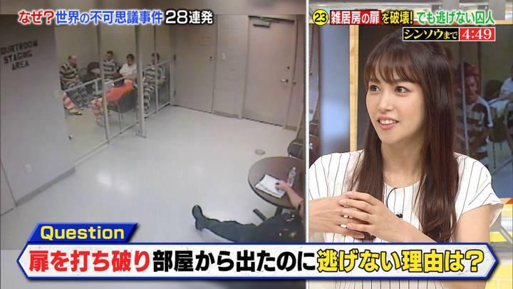 2020年07月23日鷲見玲奈の画像25枚目