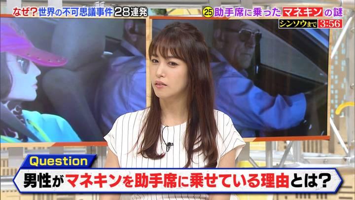 2020年07月23日鷲見玲奈の画像26枚目