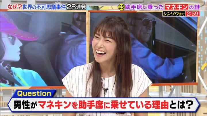 2020年07月23日鷲見玲奈の画像28枚目