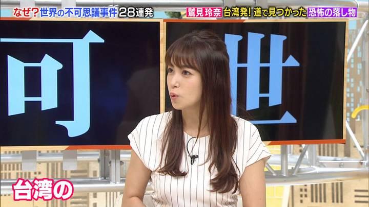 2020年07月23日鷲見玲奈の画像29枚目