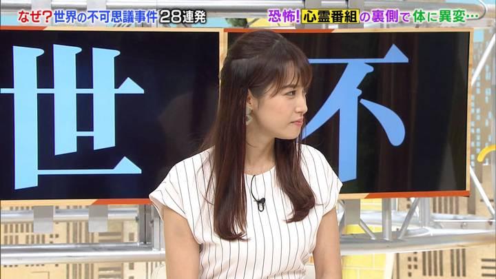 2020年07月23日鷲見玲奈の画像31枚目