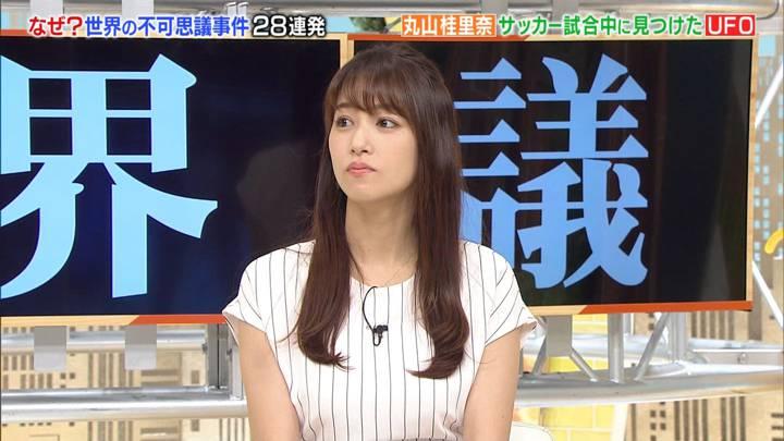 2020年07月23日鷲見玲奈の画像33枚目