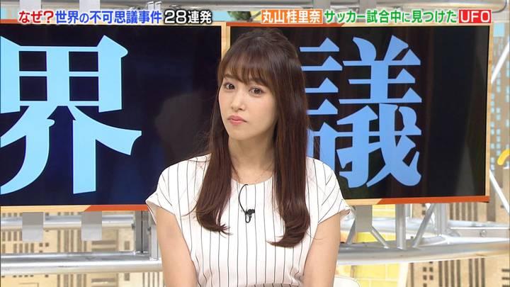 2020年07月23日鷲見玲奈の画像34枚目