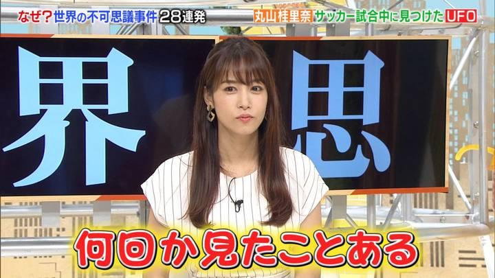 2020年07月23日鷲見玲奈の画像35枚目