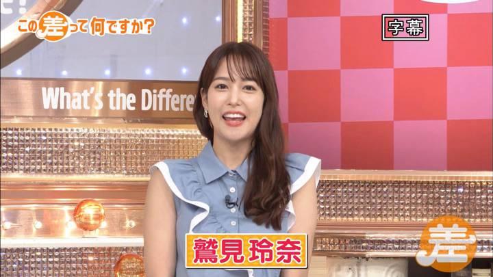 2020年08月04日鷲見玲奈の画像01枚目