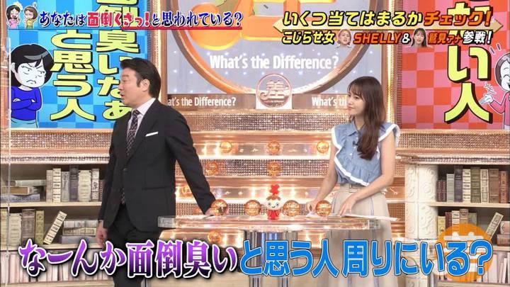 2020年08月04日鷲見玲奈の画像03枚目