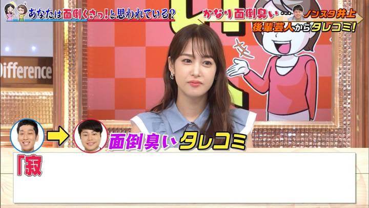 2020年08月04日鷲見玲奈の画像04枚目