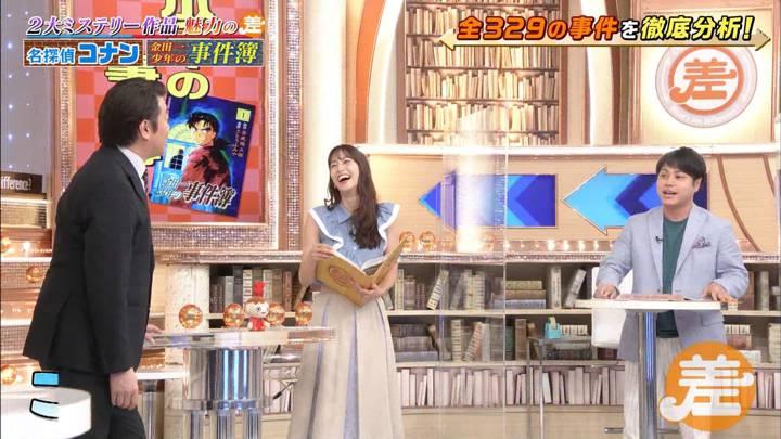 2020年08月04日鷲見玲奈の画像08枚目