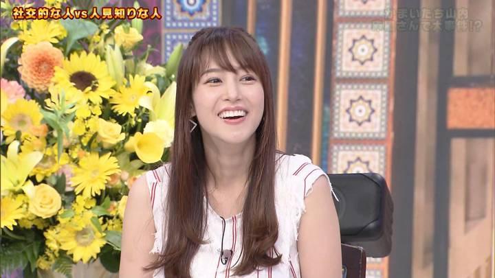 2020年08月04日鷲見玲奈の画像12枚目