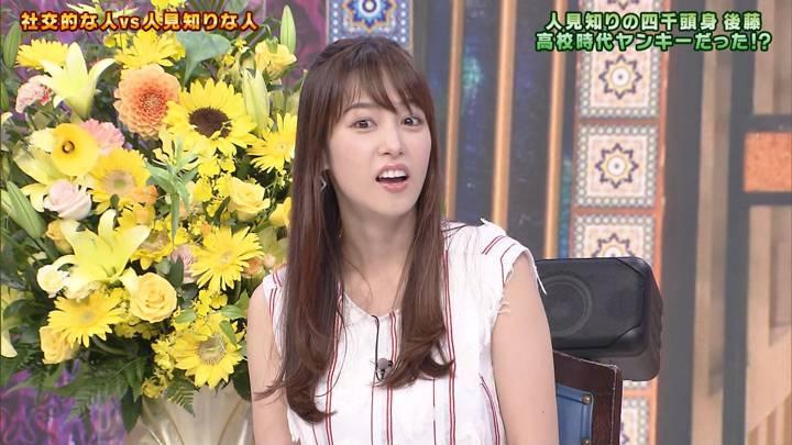 2020年08月04日鷲見玲奈の画像14枚目