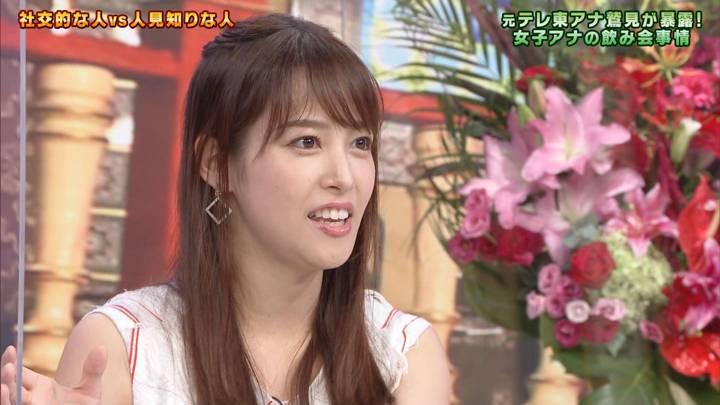 2020年08月04日鷲見玲奈の画像19枚目