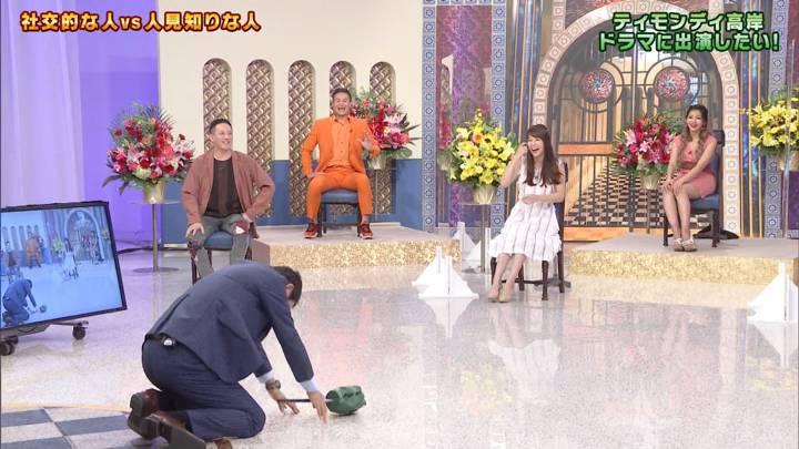 2020年08月04日鷲見玲奈の画像21枚目